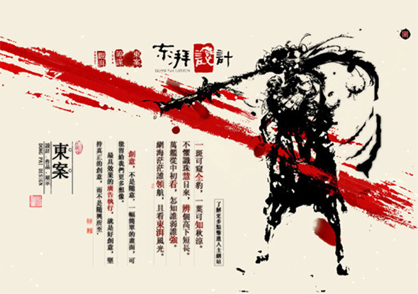 From Imitation To Innovation: Web Design In China _paolabilli.it